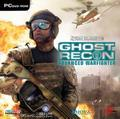 Ghost recon(DVD)