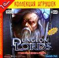 Dungeon Lords(DVD)