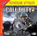 Call of duty 2(DVD)