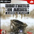 Brothers in arms: Earned in blood(DVD)