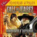 Call of Juarez(DVD)